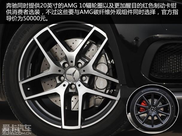 奔驰AMG2015款奔驰GLA级AMG