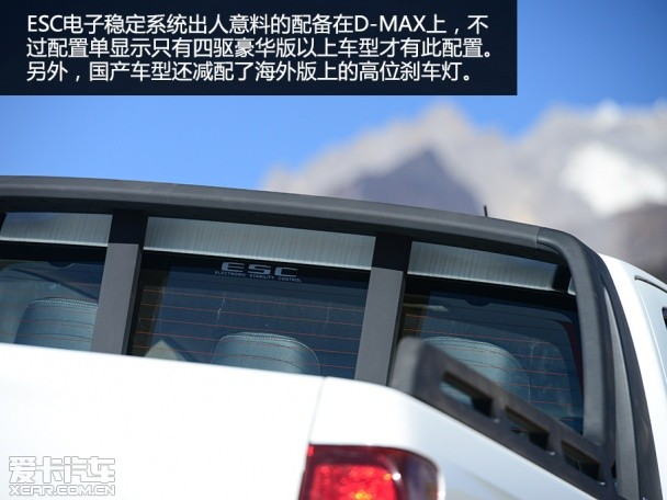 试驾江西五十铃D-MAX