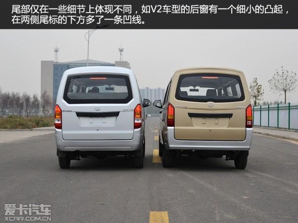 成功汽车2014款成功V1