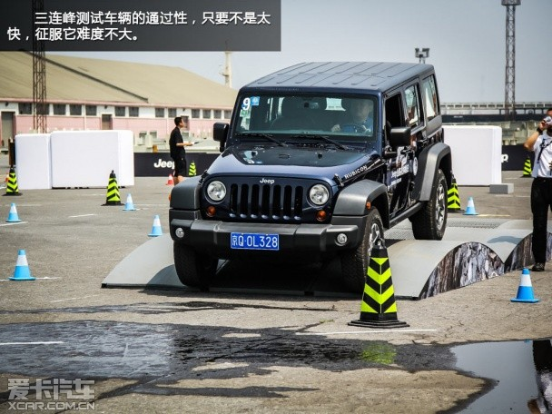 Jeep全路况体验日