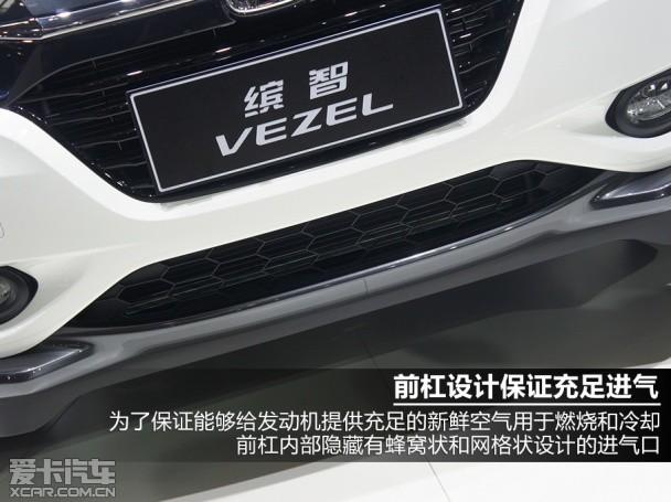网通社汽车频道 图解全新广汽本田缤智      而在昂克拉,翼博等车型将