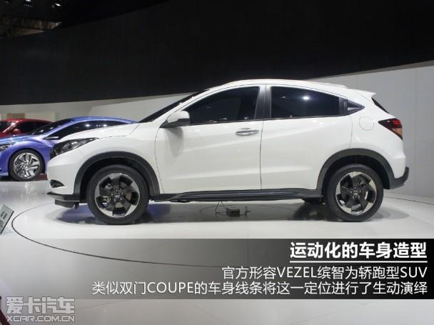 广汽本田2015款缤智