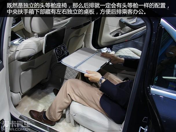 迈巴赫奔驰S600售价昆明奔驰4S店电话高清图片
