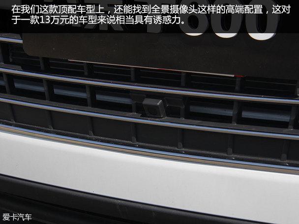 众泰T600