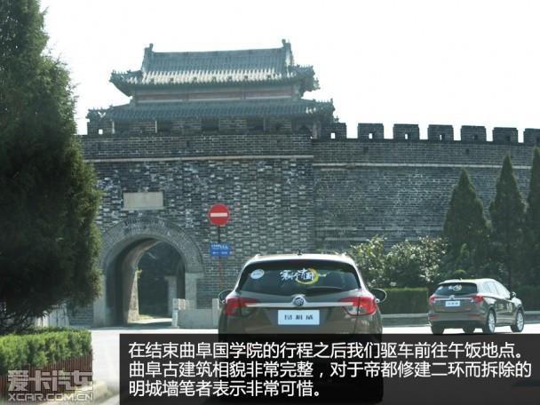 别克寰行中国