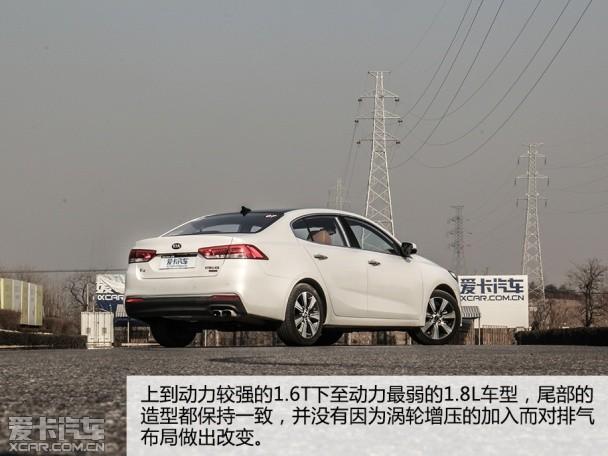 东风悦达起亚2014款起亚K4