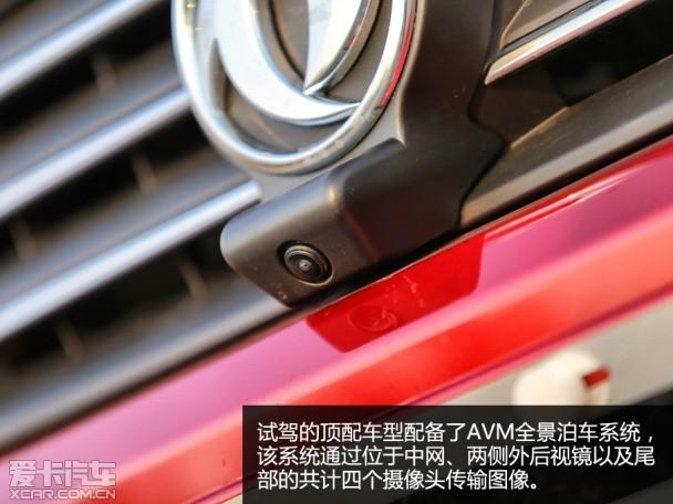 试驾东风风度MX6