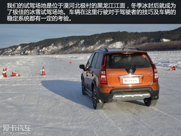 东风风行2015款景逸x5