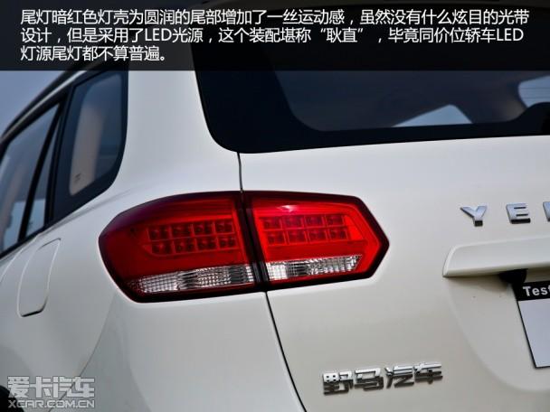 川汽野马T70