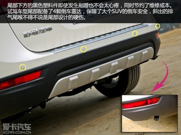 来自西部的野马 试驾川汽野马T70豪华型高清图片