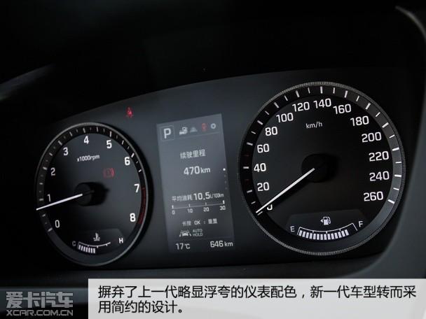 北京现代2015款索纳塔九