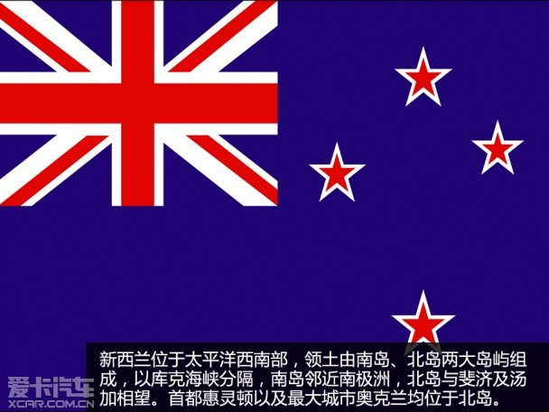 把节奏放慢 爱卡旅行社之新西兰