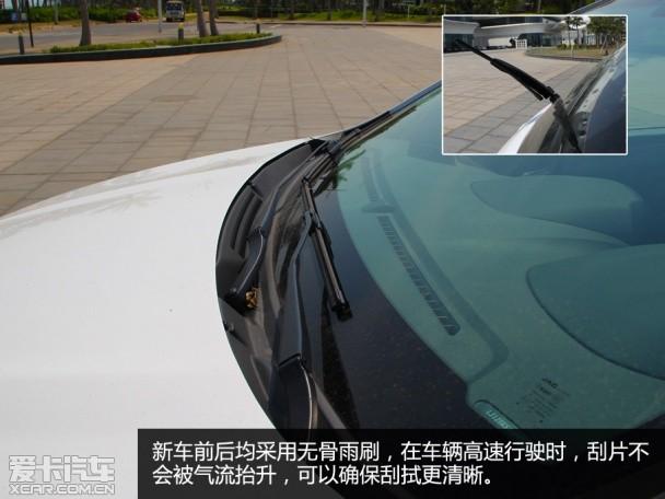体验第二代瑞风S5 1.5T 6MT豪华版