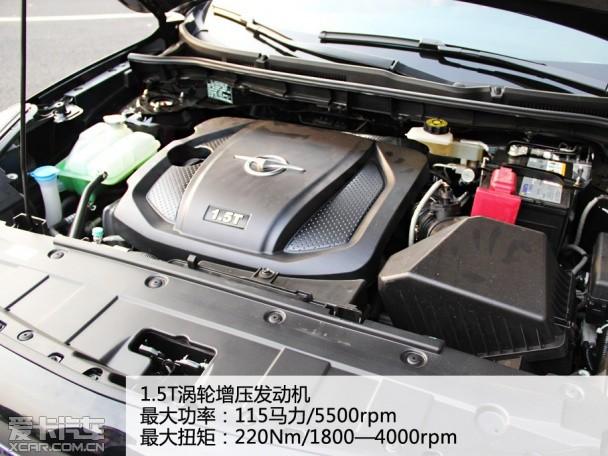 试驾2015款福美来M5 1.5T