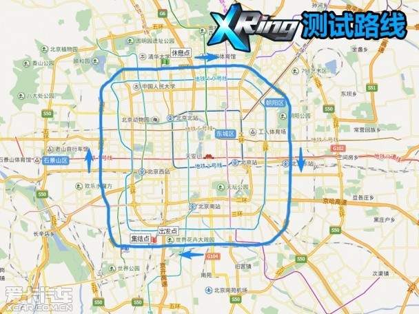X Ring夜满测试 本田缤智