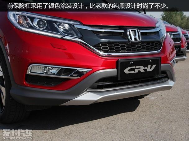 2015款本田CR-V