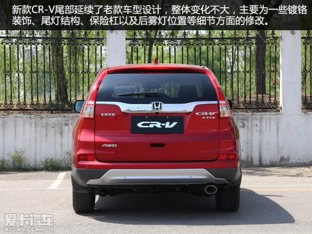 本田CRV火爆促销 现车最新狂降5万 本田CRV配置介绍高清图片