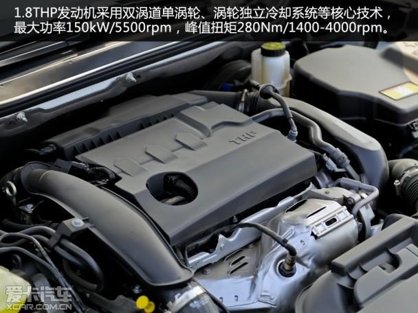 动力与配置兼备 爱卡测试东风标致508