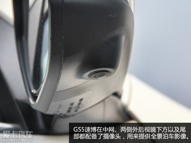 传祺GS5速博