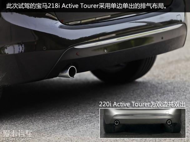 好动居家派 测宝马218i Active Tourer
