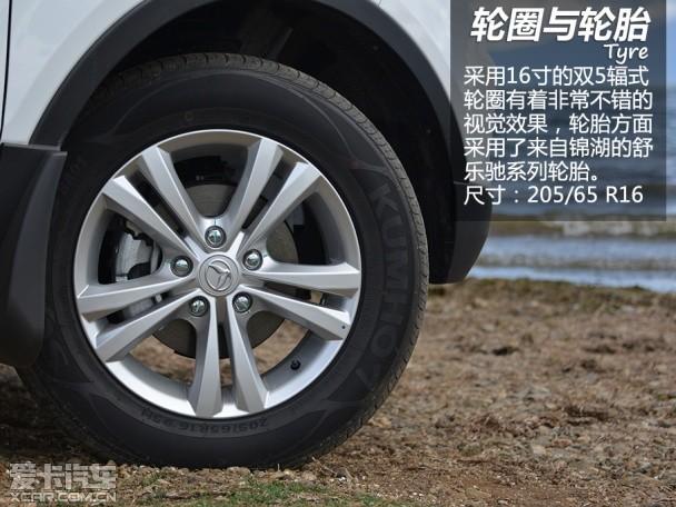 北汽幻速2015款幻速S3