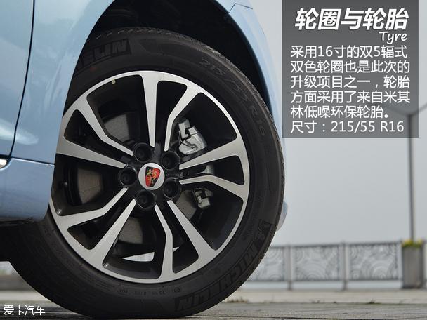 上汽荣威2015款荣威550混合动力