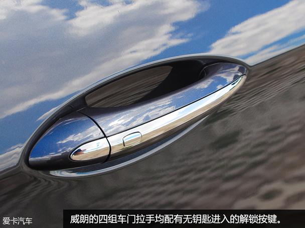 上海通用别克2015款威朗