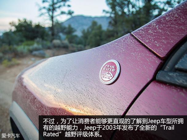 Jeep2015款自由光