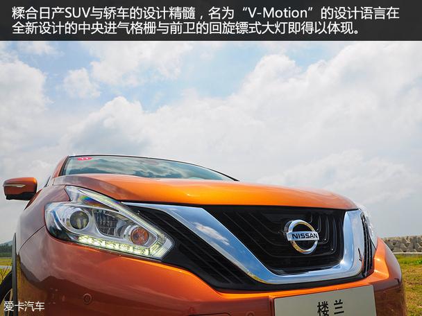 东风日产2015款楼兰混合动力