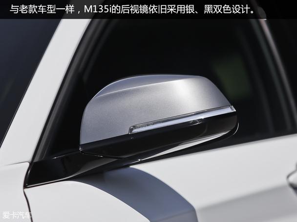 颜值飙升乐趣依旧 测试2015款宝马M135i