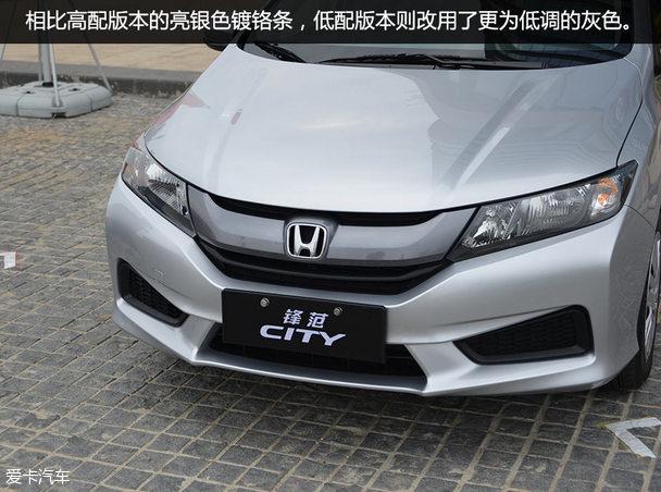 实力提升 试驾广汽本田全新锋范 1.5L高清图片