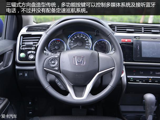 本田锋范最低报价优惠5万 现车售全国