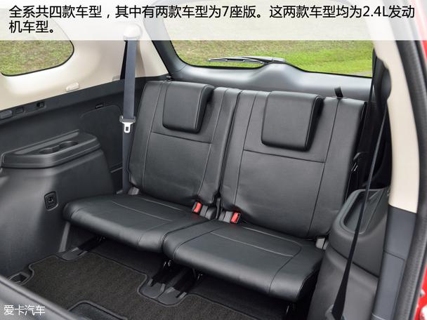 三菱(进口)2015款欧蓝德