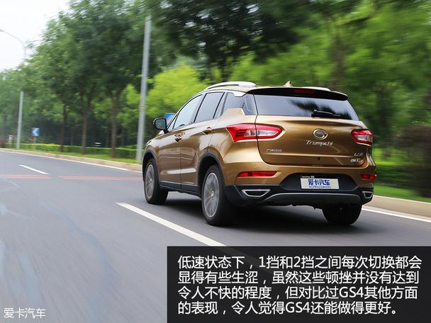 广汽乘用车2015款传祺GS4