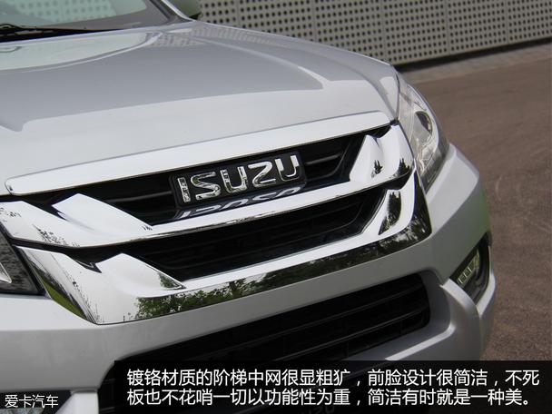 柴油大7座 试驾五十铃mu-X 3.0T尊享版