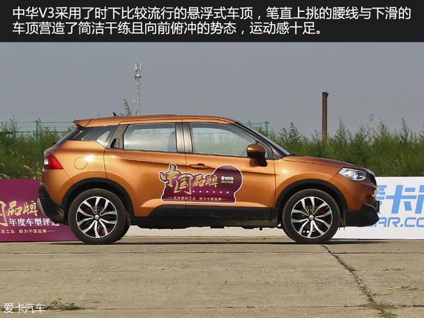 只为讨好年轻消费者 测试中华V3 1.5T