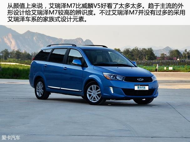 奇瑞汽车2015款艾瑞泽m7高清图片