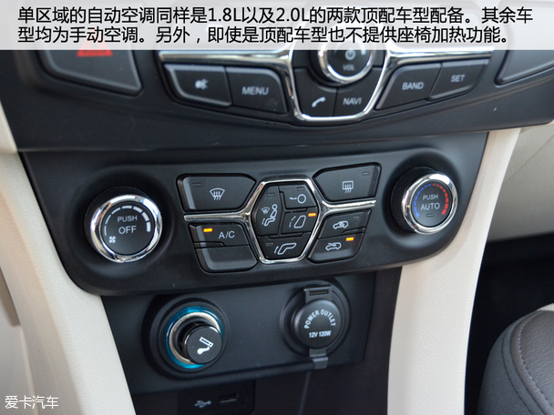 奇瑞汽车2015款艾瑞泽M7