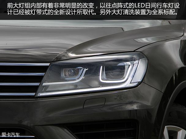 针对细节改变 试驾进口大众2016款途锐