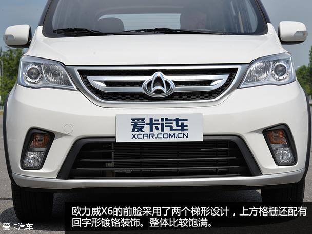 长安商用车2015款欧力威X6