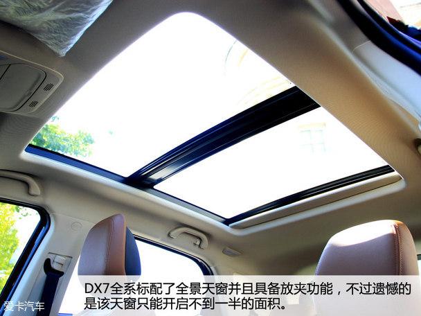 融入还是搅局? 试驾东南DX7 1.5T 5AT