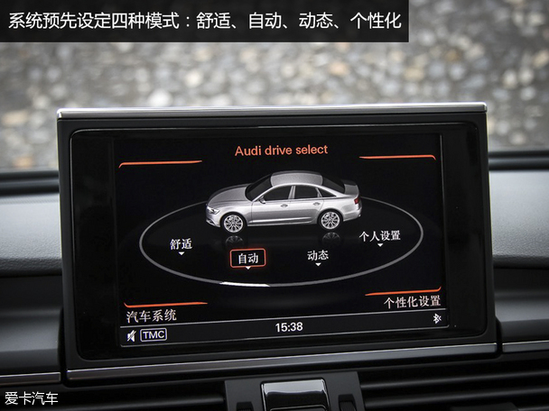 奥迪A6混合动力