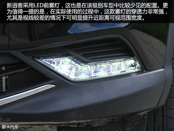 东风日产2016款逍客