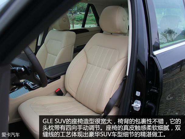 试驾奔驰GLE SUV 400