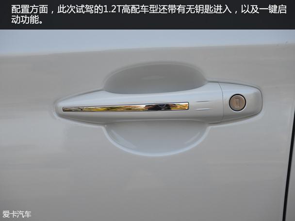 东风雪铁龙2015款C4世嘉