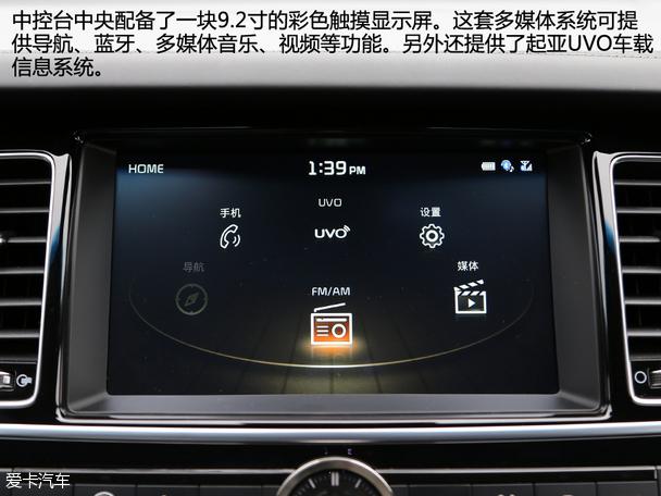 起亚(进口)2015款起亚K9