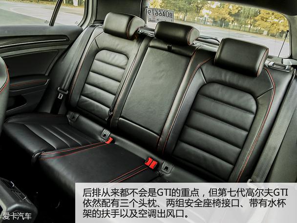 激情延续 爱卡测试国产第七代高尔夫GTI