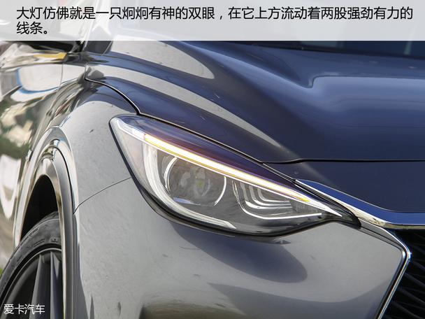 英菲尼迪(进口)2015款英菲尼迪Q30