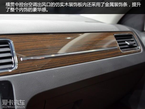 上海大众2015款桑塔纳两厢