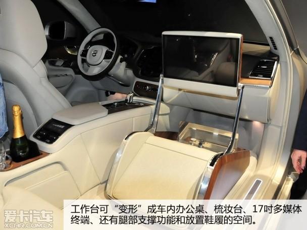 作 上海车展评沃尔沃XC90荣誉版高清图片